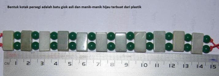 DSCN3475